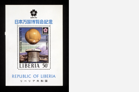 Ricoh Pavilion used as the motif 