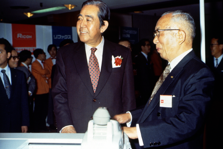 RIFAX 600S high-speed facsimile 