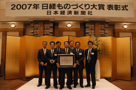 Certificate presented for the Nikkei Manufacturing Award