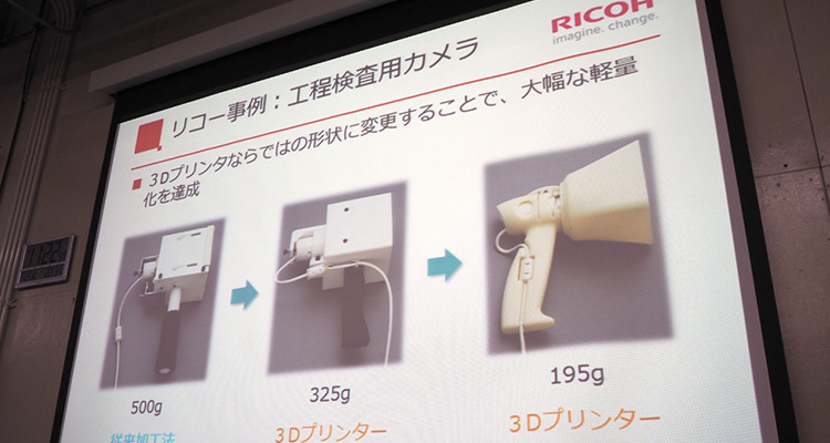 Ricoh has used 3D printing to make production line process inspection cameras that are half the weight of conventional models and employ far fewer parts.