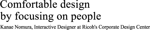 Comfortable design produced from commitment to people