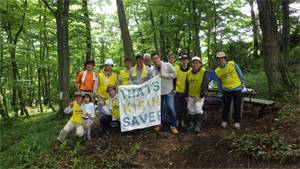 image:Participants in a completed forest maintenance session