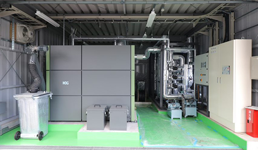 image:Energy-conservation/creation/storage control system for building and plant facility