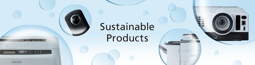 Ricoh Sustainable Products Program (RSPP)