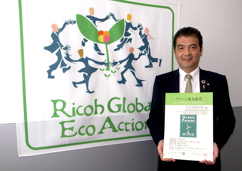 Mr. Shigeo Kato, General Manager of the Sustainability Management Division holding the Renewable Energy Certificate