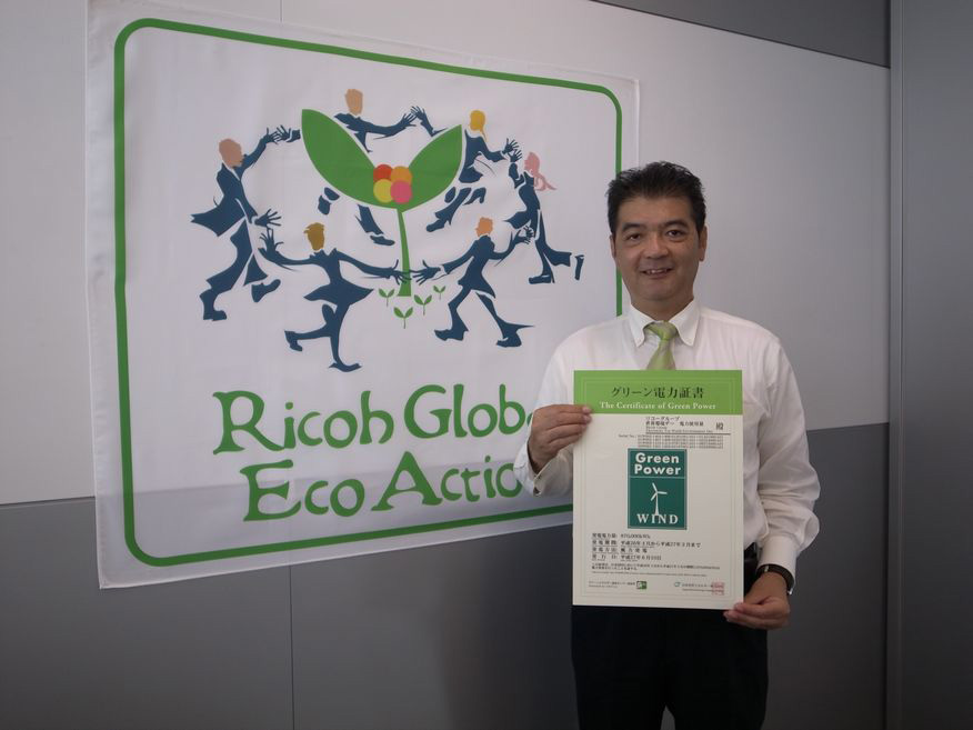 image:General Manager Kato of the Sustainability Management Division holding the Renewable Energy Certificate