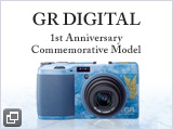 GR DIGITAL 1st Anniversary Commemorative Model