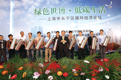 China: Holding a joint event for the promotion of the World Environment Day with the government