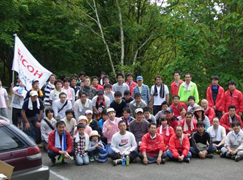 image:Japan: Maintenance activities, including clearing undergrowth and removing fallen trees, were organized aimed at natural forest conservation